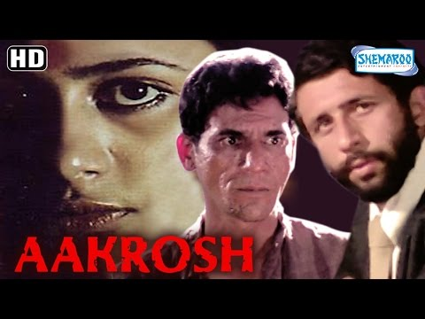 Aakrosh 1980 HD Naseeruddin Shah  Smita Patil  Om Puri  Amrish Puri  Old Hindi Movie