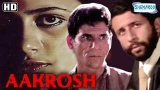Video Aakrosh {1980} {HD} Naseeruddin Shah - Smita Patil - Om Puri - Amrish Puri - Old Hindi Movie download MP3, 3GP, MP4, WEBM, AVI, FLV Oktober 2018