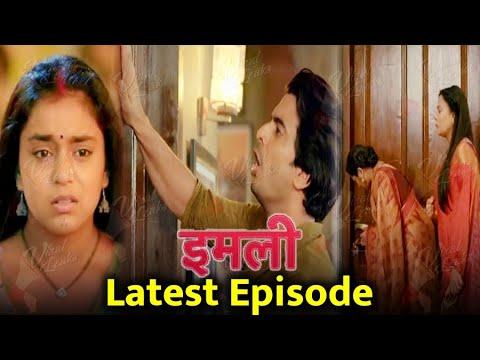 Imlie | Imlie को हराने के लिए Aparna ने की हद पार, Aditya को किया Lock | Latest Episode