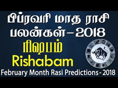 rishabam-rasi-(taurus)-february-month-predictions-2018-–-rasi-palangal
