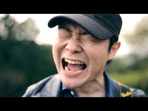 秀吉「かなわないゆめ」MV