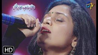 Nandaamaya Guruda Song | Mohana Bogaraju Performance | Swarabhishekam | 19th May 2019 | ETV Telugu
