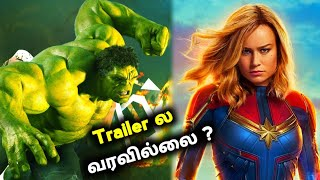 Why Hulk and Captain Marvel Not visible in END GAME Trailer ???