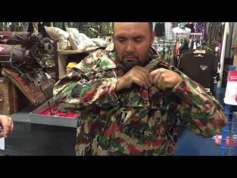 Swiss Link Military Surplus - Alpenflage Camouflage Breakup