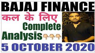 OCTOBER 5|Bajaj Finance Stock Analysis|Bajaj Finance Share|BAJAJ FINANCE SHARE LATEST NEWS|