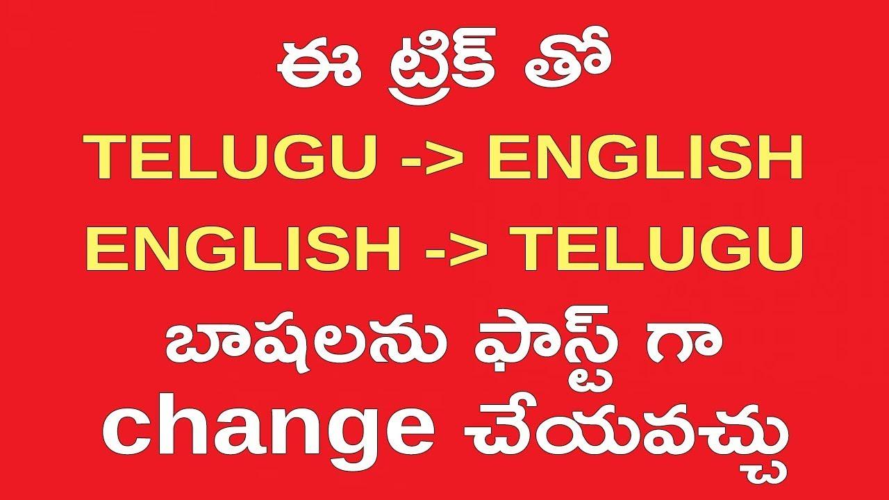 Google Input Telugu