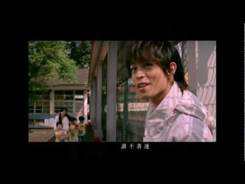Rynn Lim: Flying With Tears 林宇中 蒼蠅的淚滴