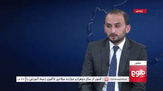 MEHWAR: Complaints Against Torkham Closure Discussed