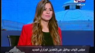 بالفيديو.. برلماني: التعديل الوزاري 'غير مشبع' للمواطن