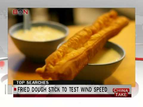 Fried dough stick to test wind speed  - China Take - July 17,2013 - BONTV China