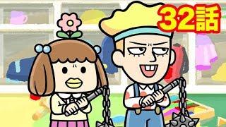 【公式】Bラッパーズストリート32話「超事件です! 幼稚園!」