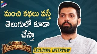 Rakshit Shetty about Acting in Telugu Films   Athade Srimannarayana Telugu Movie   Shanvi Srivastava