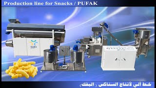 Extruded corn (Pufak) processing line