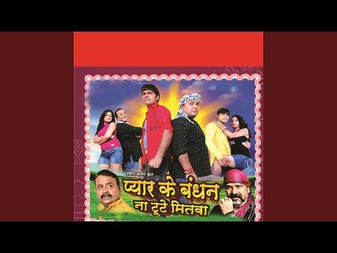 Chanhe Lakh Sitam Kare Duniya