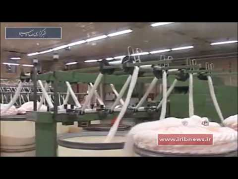 Iran made Machine made carpet yarn, Yazd province توليد نخ فرش ماشيني يزد ايران