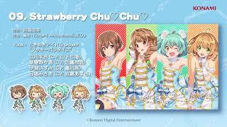 """【楽曲試聴】「Strawberry ChuChu」(歌:ときめきアイドル project """"クッキーパラダイス"""")"""