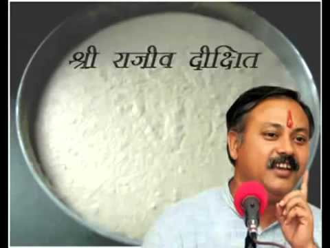 ▶ Asthma treated by Rajiv Dixit (sw11)