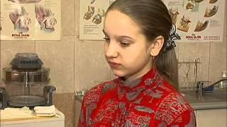 Ветеринарные клиники Уссурийска