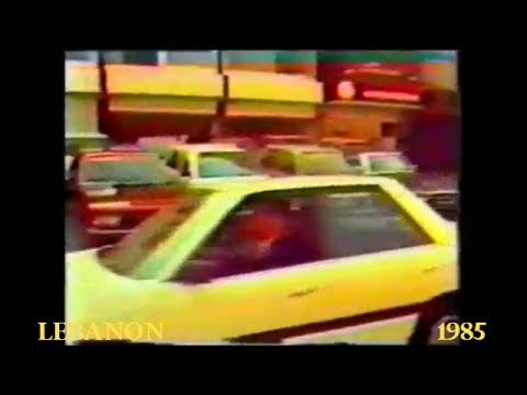 Rans Car Car Rental - Lebanon - 1985