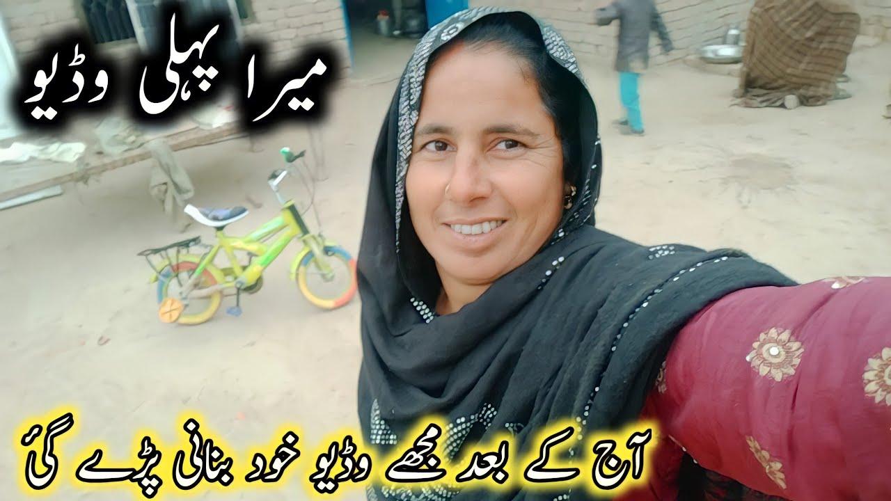 mery Phly Video Waqt ah gya ab Aj KY bad Vlog main kud banya kron gi Majbori hi