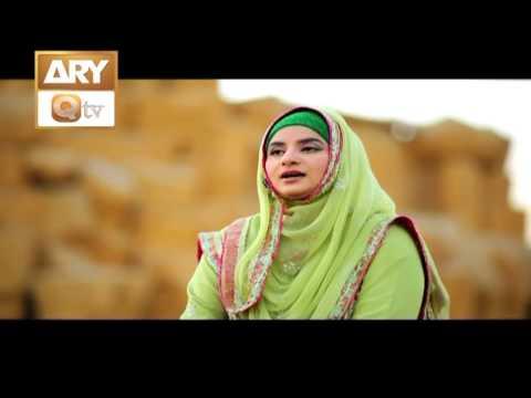 Marhaba Wo Habib-e-Khuda Aagae By Hooriya Faheem - ARY Qtv