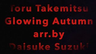 武満徹 Toru Takemitsu :燃える秋 Glowing Autumn ( arranged and played by Daisuke Suzuki )