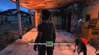 Fallout 4 1 В поисках хлама.