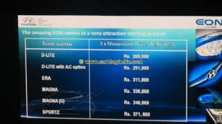 Hyundai Eon Official Price List Announcement At Launch смотреть