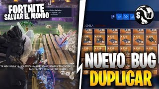 NEW DUPLICATE BUG OF MATERIALS AND CRATES FORTNITE