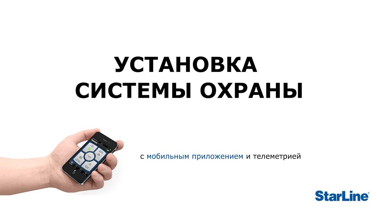 Gsm/gps трекеры starline с доставкой по россии вы можете купить в магазине explorer. Gsm-модуль starline m22 can-lin st (2 sim-карта).