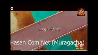 বাংলা মটুপাতলু
