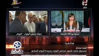 90 دقيقة | تفاصيل زيارة  رئيس الوزراء مستشفيات الإسماعيلية العام