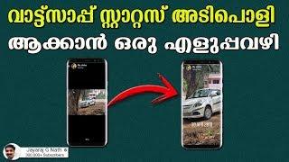 How To Put Whatsapp Status In Full Screen