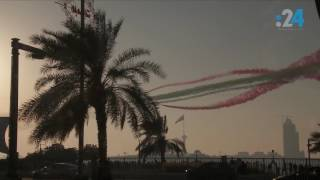 العرض الجوي بمناسبة اليوم الوطني