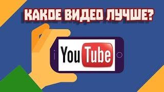 Какой формат видео лучше для youtube  Как заработать снимая видео на ютубе