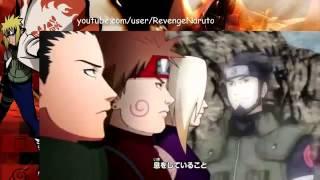 Repeat youtube video Naruto Shippuden Opening 4