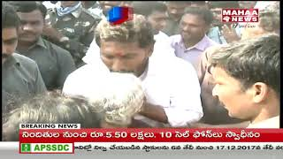 YS Jagan Praja Sankalpa Yatra Continues in Anantapur District | Mahaa News