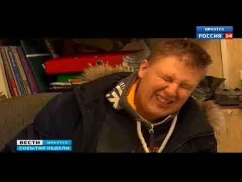 Почти миллион рублей вернул клиентам иркутский предприниматель Артём Бояркин после вмешательства СК