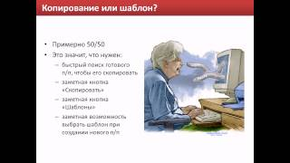 видео Как открыть счет в Сбербанке для юридического лица