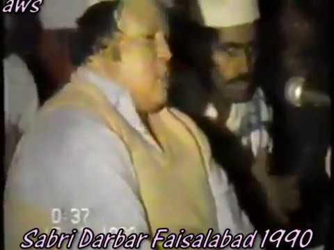 Ustad Nusrat Fateh Ali Khan(Kirpa Karo) Volume-1- Sabri Darbar Faisalabad 1990