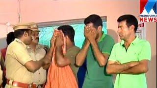Online sex racket arrested in Kochi | Manorama News