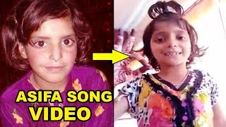 Asifa Singing Song Video - Asifa Last Video - L...