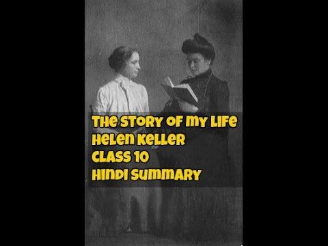 story of my life helen keller summary pdf