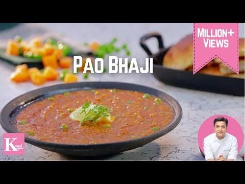 Pav Bhaji or Mumbai Pao Bhaji पाव भाजी | Kunal Kapur Recipes | The K Kitchen Chef Kapoor