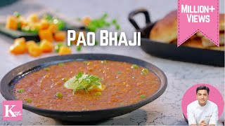 Pav Bhaji or Pao Bhaji  | Kunal Kapur | The K Kitchen