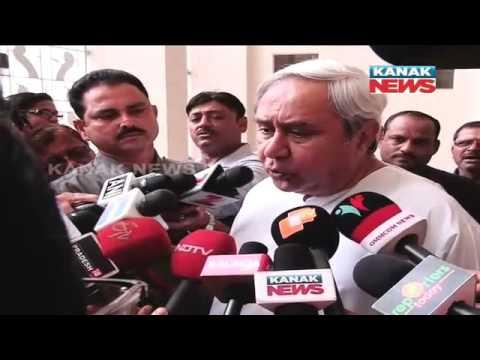Naveen Patnaik's Answer To Media