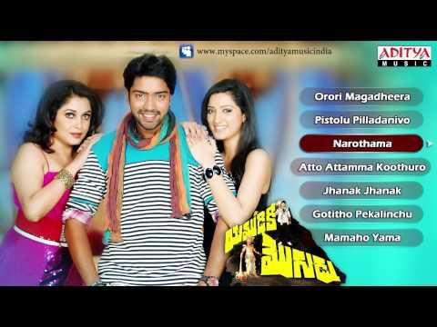 Yamudiki Mogudu (యముడికి మొగుడు) Telugu Movie Songs Jukebox || Allari Naresh, Richa Panai