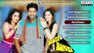 Yamudiki Mogudu (యముడికి మొగుడు) Telugu Movie Songs Jukebox || Allari Naresh, Richa Panai