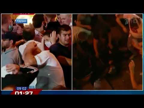 Сергей Михеев Грузия протесты