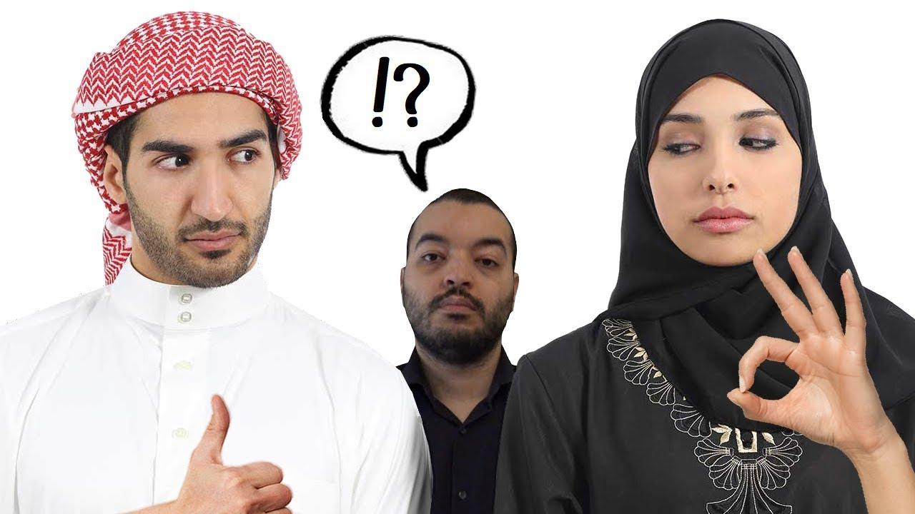 6 arguments islamiques qui dupent les occidentaux